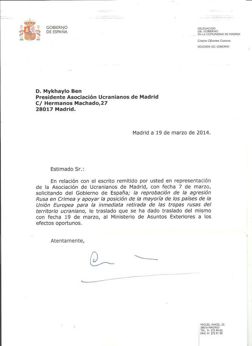 Carta de apoyo a la unidad territorial de ucrania de la for Sede de la presidencia de la comunidad de madrid
