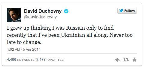 David Duchovny ucraniano