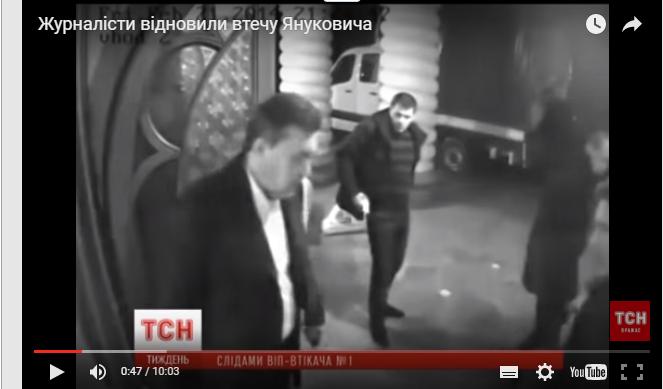 Huida de Yanukovich1