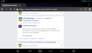 Screenshot_2014-04-10-20-39-52