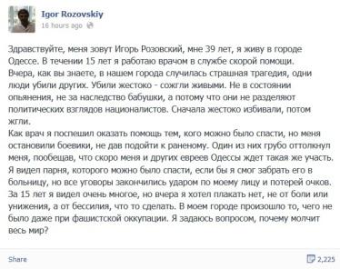 Un falso perfil creado con fines propagandísticos , manipulación y difusión de mentiras contra Ucrania.
