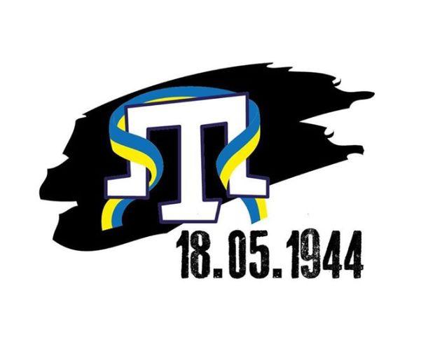 tártaros de Crimea expulsión