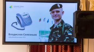 Vladislav Selezniev