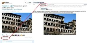 Belgrado bombardeado para los medios rusos se convierte en Donetsk.