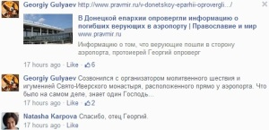 Georgiy Guliaiev vocero de la Diócesis de Donets desmiente la noticia publicada sobre el incendio que provocó muertos entre los fieles en el aeropuerto de Donetsk.