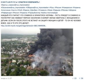Foto falsa que hacen circular en redes sociales los separatistas.