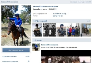 Foto del terrorista en su cuenta de Vkontakte.