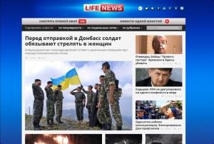 Noticias y mentiras absurdas acerca de soldados ucranianos