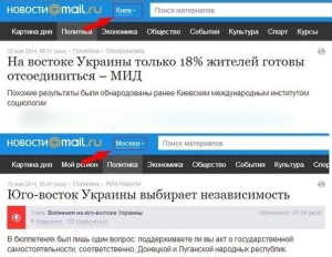 En la misma página se contradicen en distintas rúbricas sobre la misma noticia.