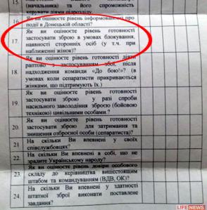 Psicotécnico realizado al soldado antes de mandarlo a Donetsk