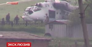 Imagen del avión con simbología de la ONU utilizada para la noticia falsa
