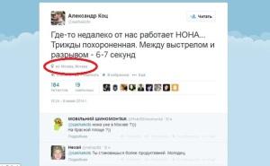 """Del """"Lugar de los sucesos en Sloviansk"""" desde Moscú."""