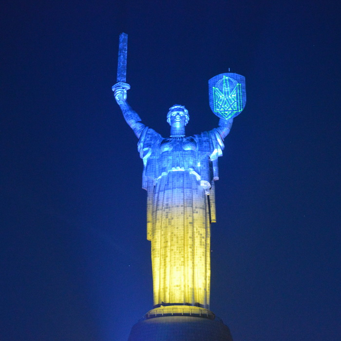 Kiev_Madre_Partira_Constituccón