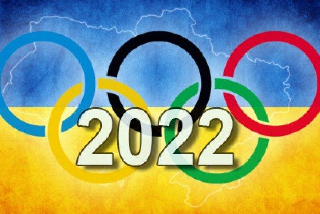 Lviv-Olimpiada