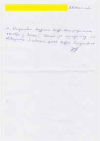 Scan_20140604_142758