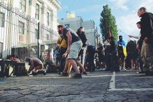 Activistas de la protesta en Kiev