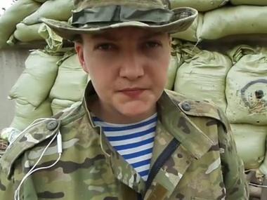 Nadezhda Savchenko. foto uainfo.org