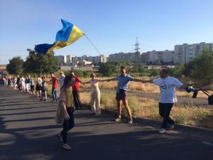 Mariupol 1