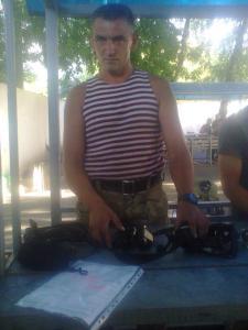 Ayuda enviada a Ucrania