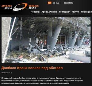 donbass arena 1