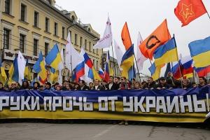 Marcha de la Paz. Moscú. 21 de septiembre 2014