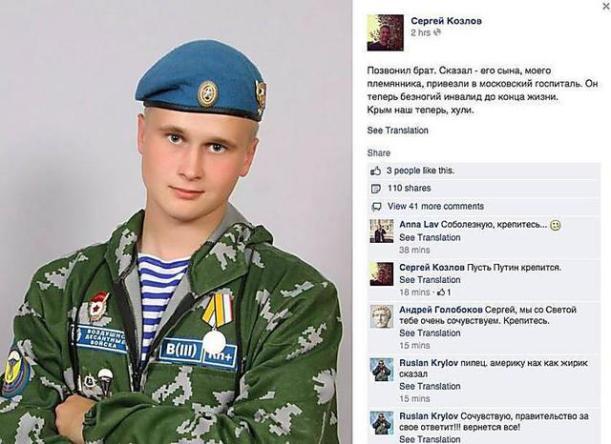 Kozlov_1