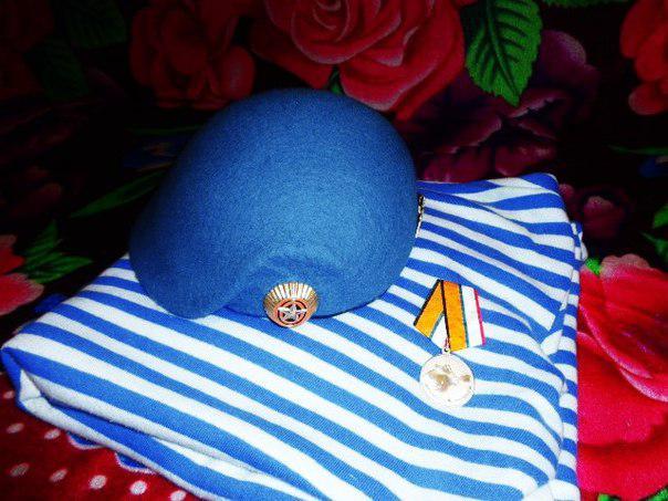 """Medalla """"Por Crimea de Vyacheslav"""""""