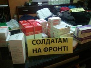 Ayuda humanitaria para ATO