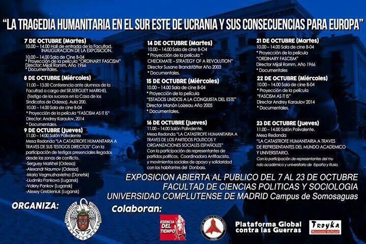 El programa de actos organizados en la Universidad Complutense de Madrid