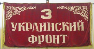 3 frente ucraniano
