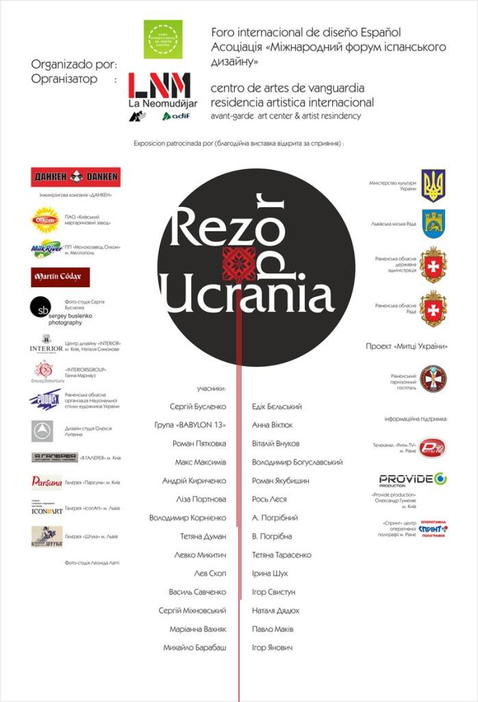 REZO-POR-UCRANIA_baja