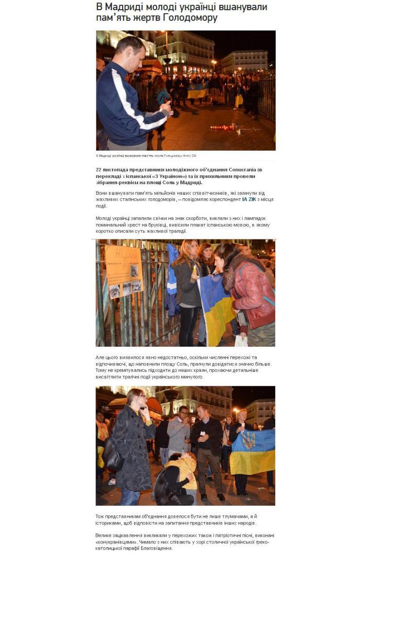Flesh mob, Holoclaustro Ucraniano