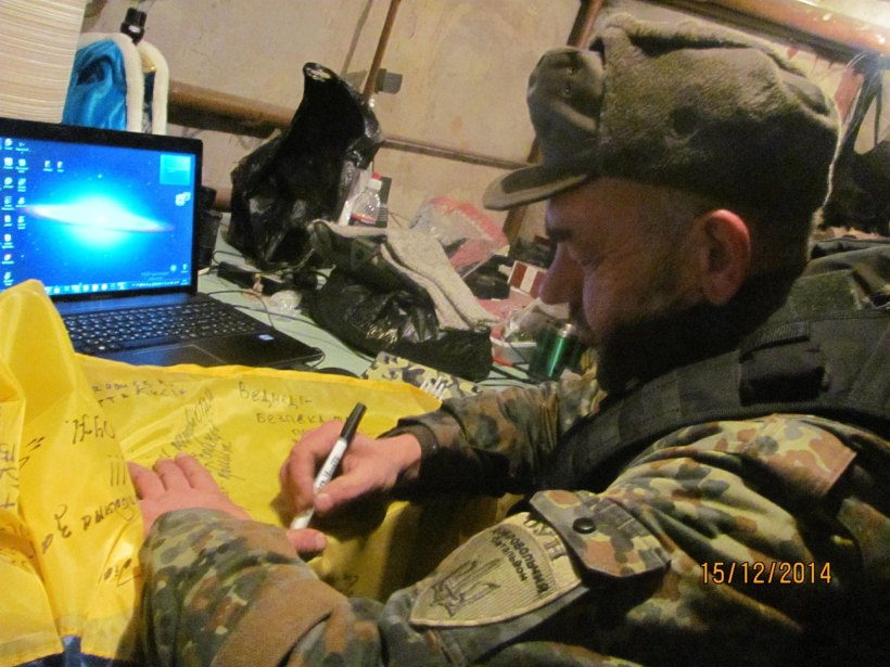 Cyborgs Donetsk Ucrania