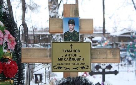 anton-tumanov-ukra_3149377c