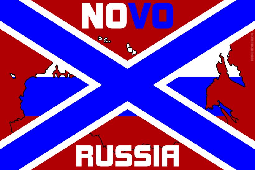novorussia