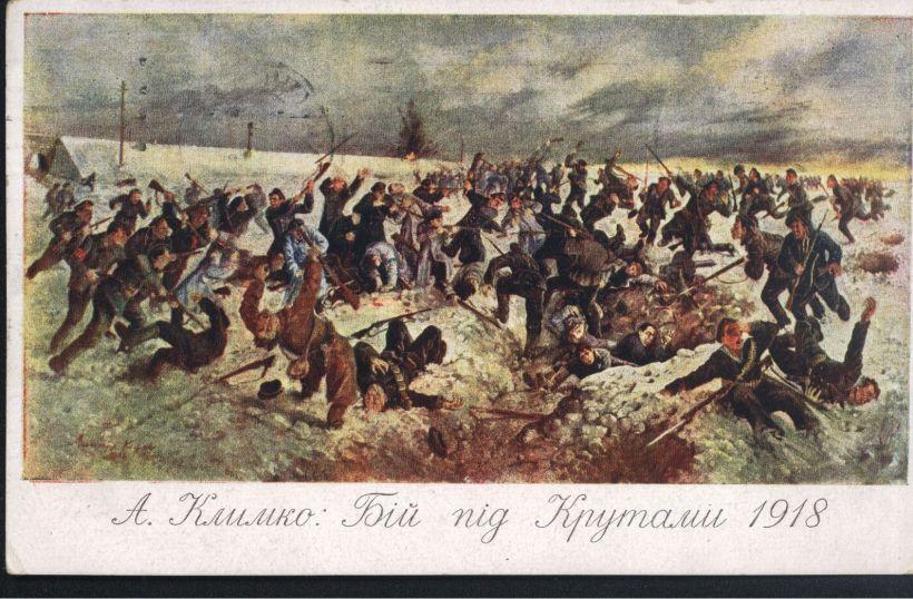 La lucha cerca de Kruty por A.Klymko.