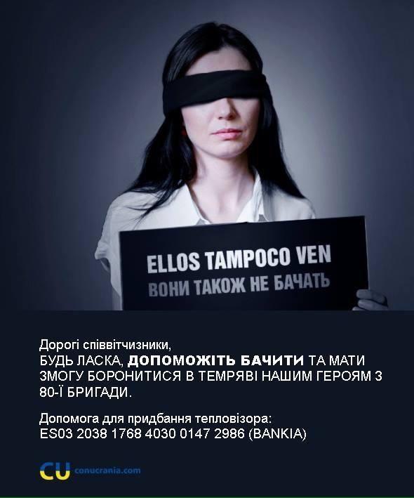 Ayuda a Ucrania