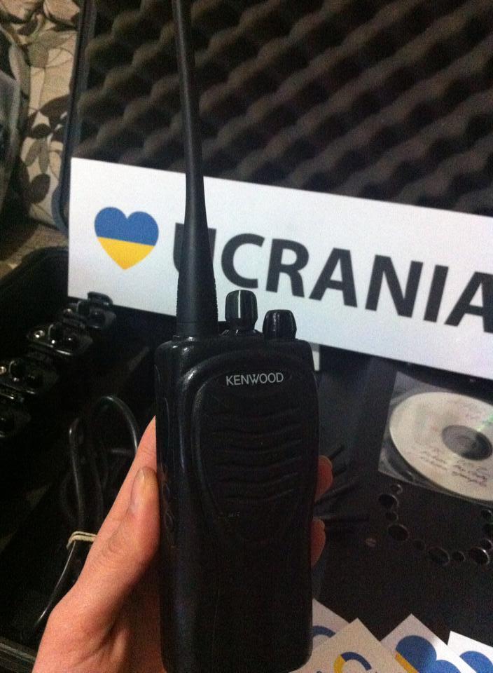 Radioas al frente