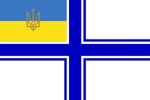 3dbd7a5-07-naval-ensign-of-ukraine-1918-july