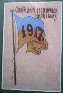 f1e3906-05-------------1917
