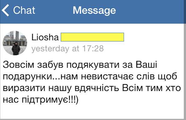 lyosha