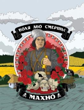 Libertad o muerte. Makhno