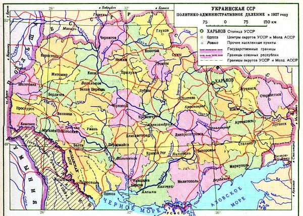 faf23ab-03-ukr1930-i