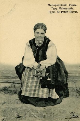 ucranianos29
