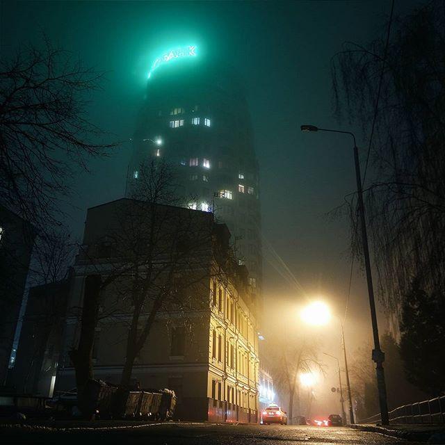 Kyiv / Kiev mística