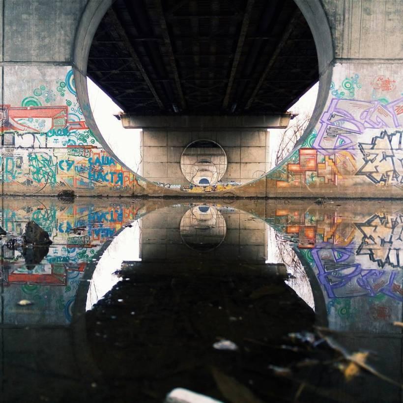 Una puente en Kyiev