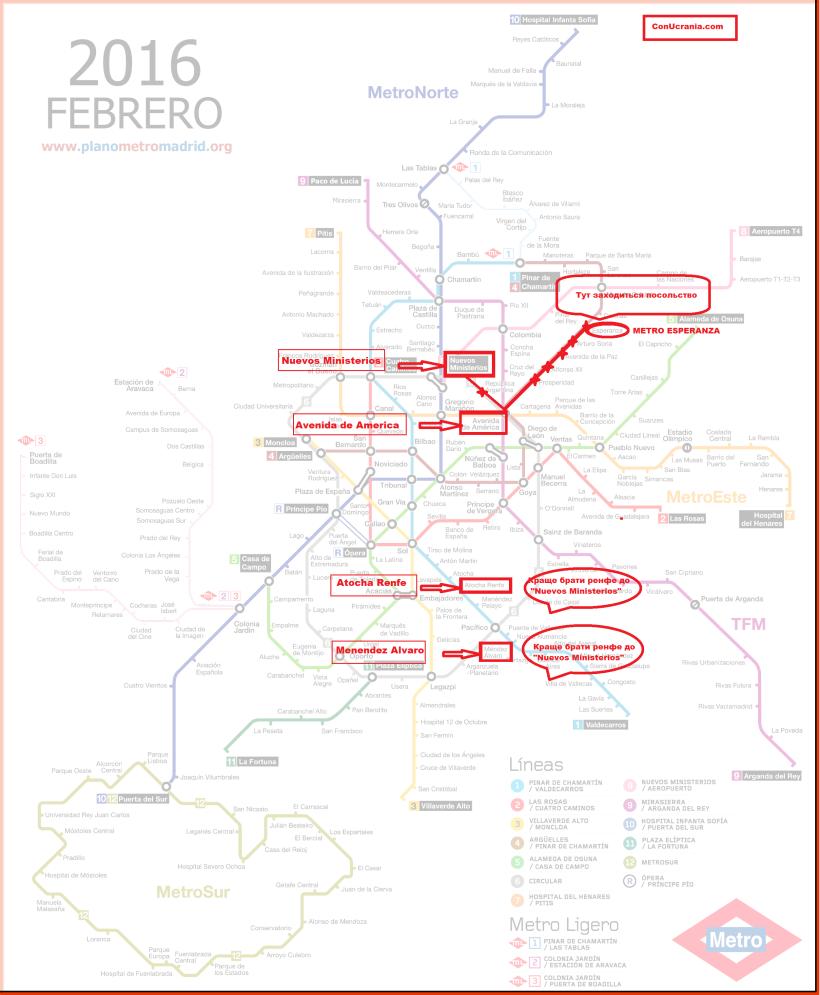 plano-metro-madrid-2016-02 corregido