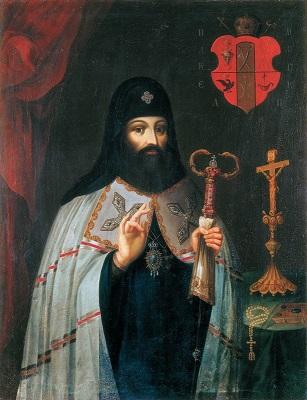 Petro Mohila, el Metropolitano de Kyiv y de Galizia