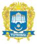 Coat_of_arms_of_Ternopil.svg