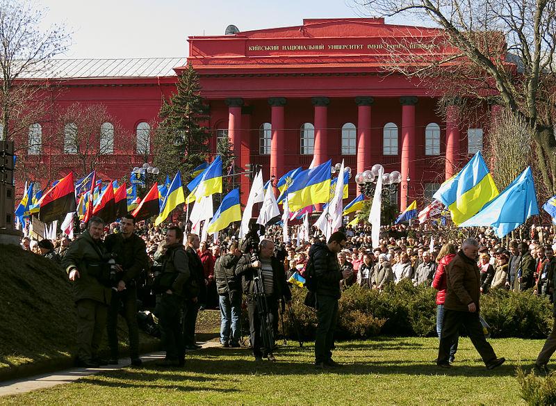 Shevchenko_200_anniversary_10